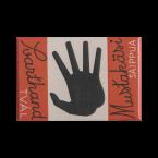 Magneetti Mustakäsisaippua