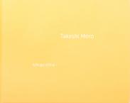Takeshi Moro - Ichi-go Ichi-e